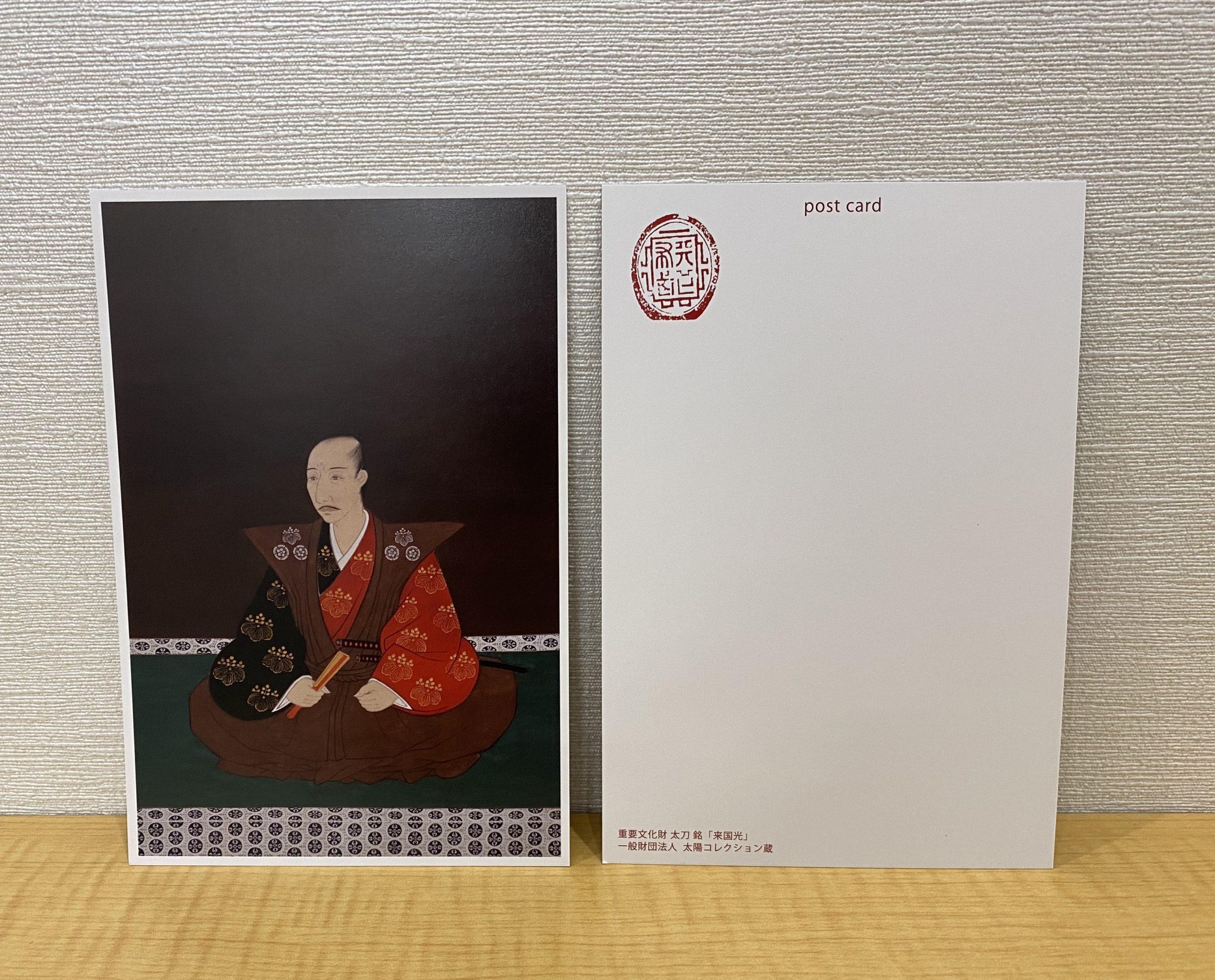 ポストカード1-2